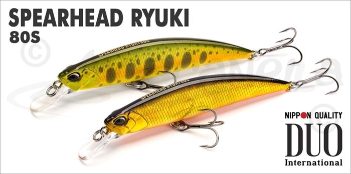 Изображение DUO Spearhead Ryuki 80S